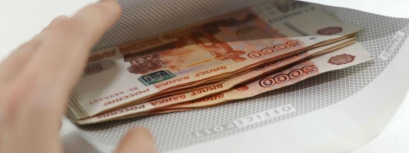 планируется выдать льготный кредит на целое число миллионов рублей на 5 лет 10